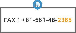 FAX:+81-561-48-2365