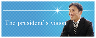 The president's vision