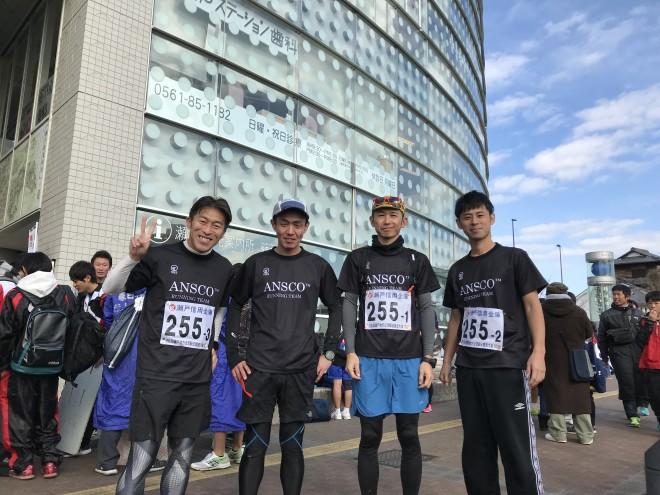 第66回瀬戸地方近郊駅伝競走大会に初参加しました!
